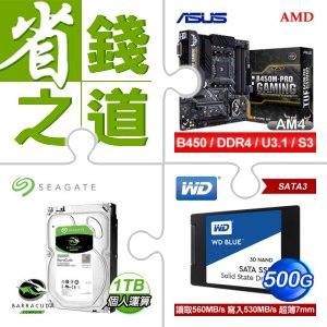 華碩B450M主機板(X2)+希捷 1TB硬碟(X5)+WD 500G SSD(X5)