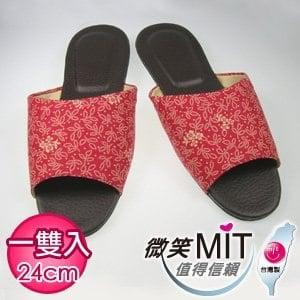 【微笑MIT】騰祥-日式古典花舒適皮拖/1雙入 SA1302RS(紅/24cm)