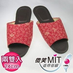 【微笑MIT】騰祥-日式古典花舒適皮拖/2雙入 SA1302RS(紅/24cm)