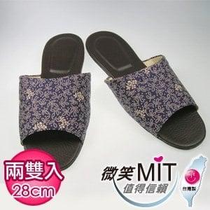 【微笑MIT】騰祥-日式古典花舒適皮拖/2雙入 SA1302UL(藍/28cm)