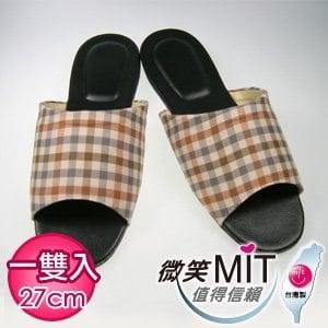 【微笑MIT】騰祥-居家格紋舒適皮拖/1雙入 SA1303AL(駝/27cm)