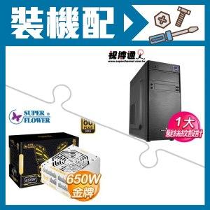☆裝機配★ 視博通 小魔龍 M-ATX機殼《黑》+振華 650W 金牌 全模組 電源供應器