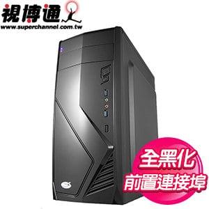 視博通【禁衛軍】ATX電腦機殼《黑》