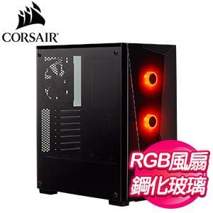 CORSAIR 海盜船【SPEC-DELTA RGB】玻璃透側 ATX電腦機殼《黑》
