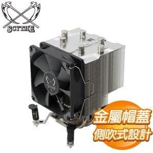 Scythe 鐮刀 刀5 CPU散熱器(SCKTN-5000)