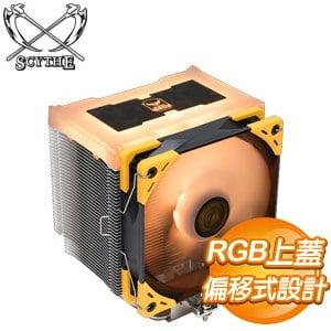 Scythe 鐮刀 無限五 TUF RGB CPU散熱器(SCMG-5100TUF)