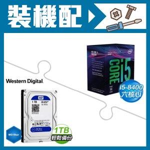 i5-8400處理器+ WD 1TB硬碟