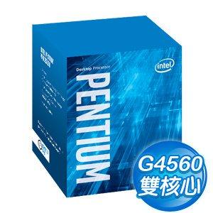 Intel 第七代 Pentium G4560 雙核心處理器《彩盒全球保固》