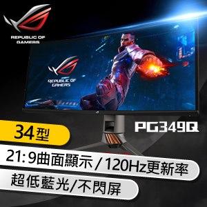 ASUS 華碩 ROG SWIFT PG349Q 34型 21:9 IPS曲面電競螢幕