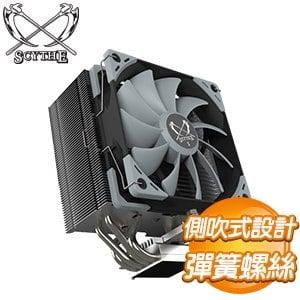 Scythe 鐮刀 虎徹II 台灣版 CPU散熱器(內附風扇雙線扣) SCKTT-2000T