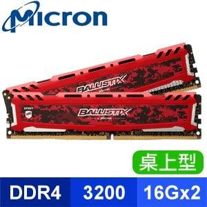 Micron 美光 Ballistix Sport LT 競技版 DDR4-3200 16G*2 桌上型記憶體《紅》