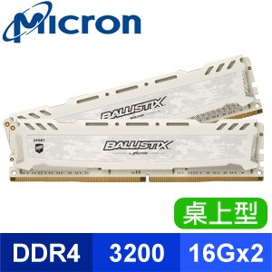 Micron 美光 Ballistix Sport LT 競技版 DDR4-3200 16G*2 桌上型記憶體《白》