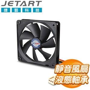 JETART 12cm靜音系統風扇(DF12025P)