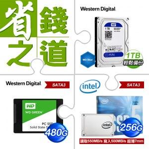 ☆自動省★ WD 藍標 1TB硬碟(X5)+WD 綠標 480G SSD+Intel 545S 256G SSD《彩盒全球保固》