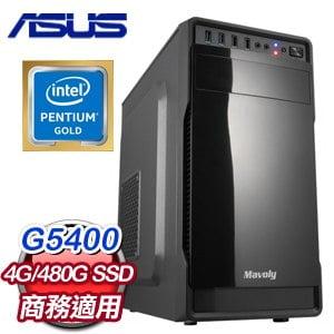 華碩 文書系列【極智對決】G5400雙核 商務電腦(4G/480G SSD)