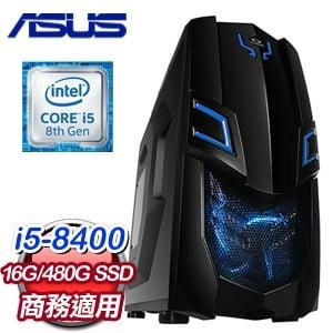 華碩 文書系列【唐吉訶德】i5-8400六核 商務電腦(16G/480G SSD)