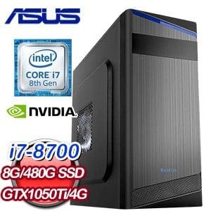 華碩 電競系列【權力遊戲】i7-8700六核 GTX1050TI 遊戲電腦(8G記憶體/480G SSD)