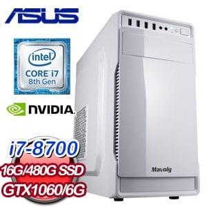 華碩 電競系列【決勝女王】i7-8700六核 GTX1060 遊戲電腦(16G記憶體/480G SSD)