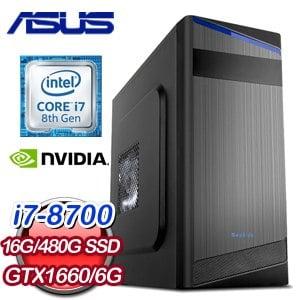 華碩 電競系列【怪獸大戰】i7-8700六核 GTX1660 遊戲電腦(16G記憶體/480G SSD)