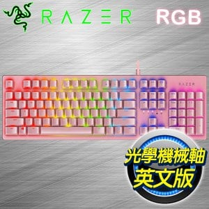 Razer 雷蛇 Huntsman Opto Quartz 獵魂光蛛 粉晶版 機械式RGB鍵盤《英文版》