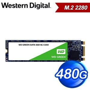 WD 威騰 480G M.2 SATA SSD固態硬碟(讀:545M/TLC)《綠標》WDS480G2G0B