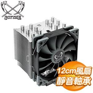 Scythe 鐮刀 無限五 CPU塔型散熱器(SCMG-5100T)