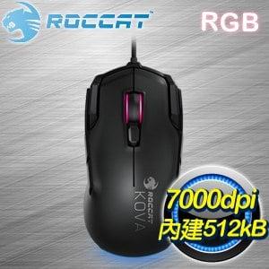 ROCCAT KOVA AIMO RGB 光學電競滑鼠《黑》