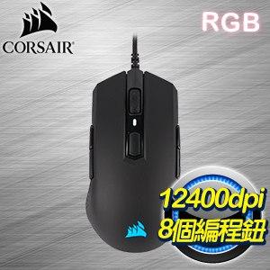 CORSAIR 海盜船 M55 RGB PRO 電競滑鼠《黑》