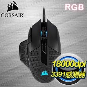 Corsair 海盜船 NIGHTSWORD RGB 電競滑鼠