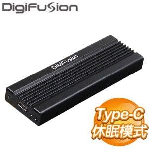 伽利略 M.2 PCI-E SSD to U3.1 Gen2 外接盒《黑》(M2NVU31B)