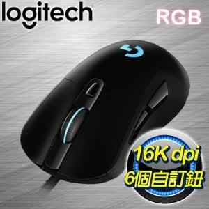 Logitech 羅技 G403 HERO RGB 有線電競滑鼠