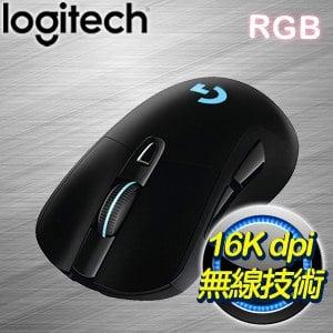 Logitech 羅技 G703 HERO RGB 無線電競滑鼠