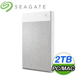 Seagate 希捷 Backup Plus Ultra Touch 2TB 2.5吋 USB3.0/Type C 外接硬碟(STHH2000301)《白》