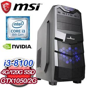 微星 電玩系列【刀劍春秋】i3-8100四核 GTX1050 娛樂電腦(4G/120G SSD)