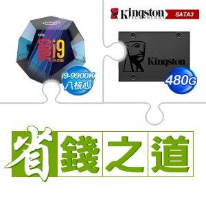 i9-9900K處理器(X2)+金士頓 A400 480G SSD(X4)