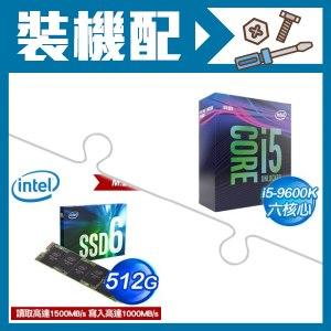 ☆裝機配★ i5-9600K處理器+Intel 660p 512G M.2 PCIe SSD