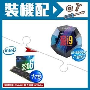 ☆裝機配★ i9-9900K處理器+Intel 660p 1TB M.2 PCIe SSD
