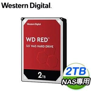 WD 威騰 2TB 3.5吋 5400轉 256M快取 SATA3紅標NAS硬碟(WD20EFAX)
