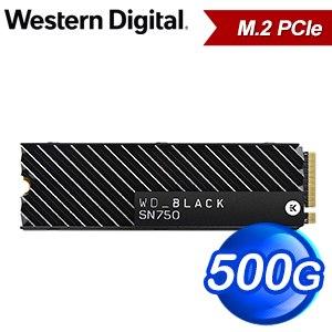 WD 威騰 SN750 500GB NVMe M.2 PCIe SSD固態硬碟(讀:3470M/寫:2600M/TLC/散熱片)《黑