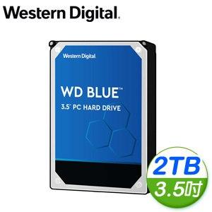 WD 威騰 2TB 3.5吋 5400轉 256MB快取 SATA3 藍標硬碟(WD20EZAZ)