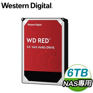 WD 威騰 6TB 3.5吋 5400轉 256MB快取 SATA3 紅標硬碟(WD60EFAX)