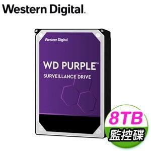 WD 威騰 8TB 3.5吋 7200轉 256MB快取 SATA3 紫標監控硬碟(WD82PURZ)