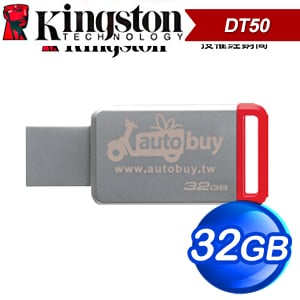 Kingston 金士頓 DataTraveler 50 USB3.1 32G 隨身碟《AUTOBUY限定版》 (DT50/32GB)