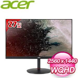 ACER 宏碁 XV272U P 27型 IPS薄邊框 2K電競螢幕