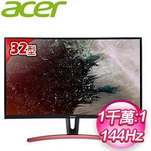 ACER 宏碁 ED323QUR A 32型 144hz 無邊框曲面電競螢幕