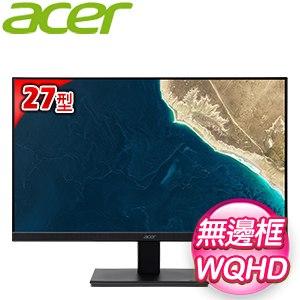 ACER 宏碁 V277U 27型 IPS無邊框液晶螢幕