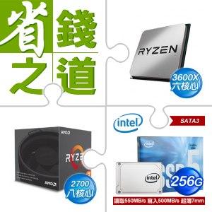 AMD R5 3600X+AMD R7 2700(X2)+Intel 545S 256G SSD(X5)