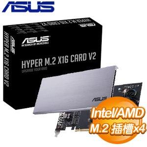 ASUS 華碩 HYPER M.2 X16 CARD V2 (M.2 TO PCIE)擴充轉卡