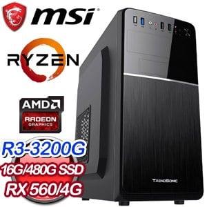 微星 電玩系列【達摩劍法】AMD R3 3200G四核 RX560 娛樂電腦(16G/480G SSD)