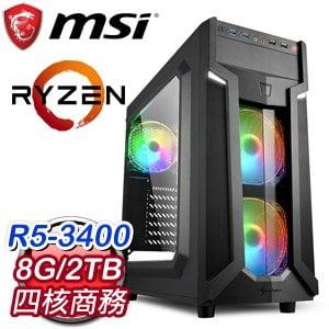 微星 文書系列【神門十三劍】AMD R5 3400G四核 商務電腦(8G/2TB)